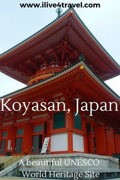 Planning a trip to Japan, then check out Koyasan Japan. Koyasan is only a short train ride from Osaka Japan and a UNESCO world heritage site. Read this guide on everything to do in Koyasan, Koyasan Temple, the cemetery and where to stay in koyasan Japan Travel Guide, Asia Travel, Iran Travel, Vietnam Travel, Travel Guides, Japan Beach, Japan Destinations, Backpacking Asia, Travel Necessities