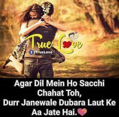 shyri Dear Zindagi, True Love, My Love, My Dairy, Diy School Supplies, Sad Love Quotes, Dil Se, Good Advice, Urdu Poetry