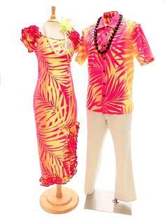 Hula Costumes,Uli Uli,Ipu,Hawaiian Lei,Haku Headband,etc.Authentic Hula Supplies,Free Shipping from Hawaii! Island Wear, Island Outfit, Hawaiian Wear, Hawaiian Outfits, Hawaiian Dresses, Hawaii Dress, Hawaii Hawaii, Samoan Dress, Island Style Clothing