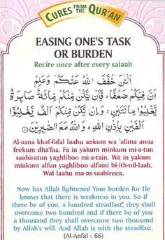 Prayer Verses, Quran Verses, Prayer Quotes, Wisdom Quotes, Quotes Quotes, Life Quotes, Islam Hadith, Allah Islam, Islam Muslim