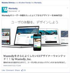 Facebook 2014-07-14 午前09-51-17 2014-07-14 午前09-51-17