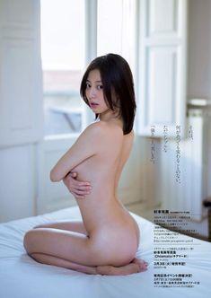 Yumi Sugimoto - Weekly Playboy 2015 No10