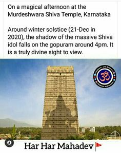 True Interesting Facts, Intresting Facts, Lord Shiva Stories, Unbelievable Facts, Amazing Facts, Cute Quotes For Life, India Facts, Earth And Space Science, Incredible India