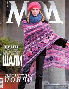 beautiful poncho's en shawls with patterns, crochet