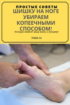 Medicine, Health Fitness, Books, Beauty, Libros, Medical, Book, Health And Fitness, Book Illustrations