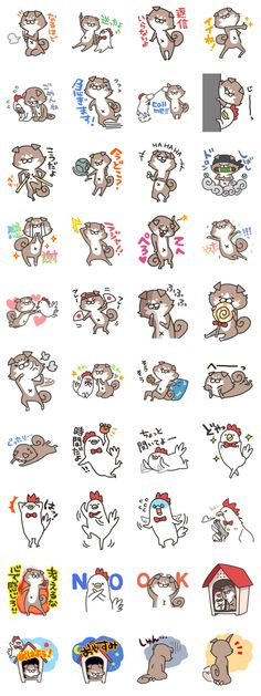 shibainu&tebasakisan – LINE stickers Emoji Stickers, Kawaii Stickers, Cute Stickers, Cartoon Tutorial, Picture Icon, Mascot Design, Cartoon People, Kawaii Chibi, Journal Design