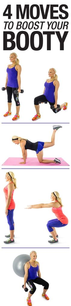 Boost that booty with these 4 moves!