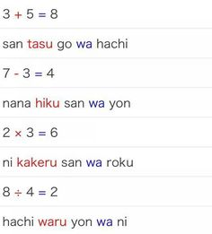 Math in japanese