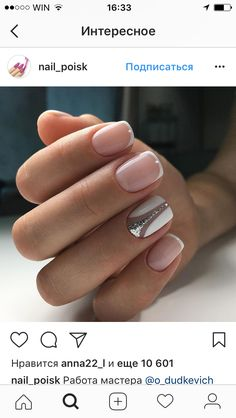 All information ideas of Mermaid Nails, Holographic Nails, Shattered Glass Nails French Nails, Bridal Nails French, Bridal Nails Designs, French Manicure Designs, Nagel Bling, Mermaid Nails, Classy Nails, Bling Nails, Stiletto Nails