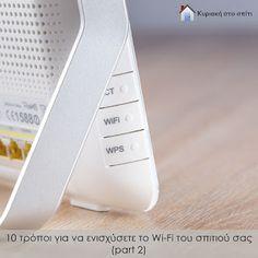 Κυριακή στο σπίτι: 10 τρόποι για να ενισχύσετε το Wi-Fi του σπιτιού σας (part 2)