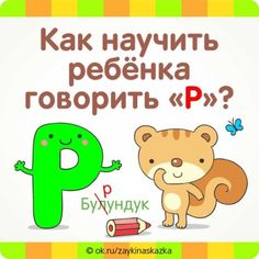 Baby Games, Kids Corner, Mom And Baby, Beautiful Children, Kids And Parenting, Kids Playing, Audio Books, Psychology, Have Fun