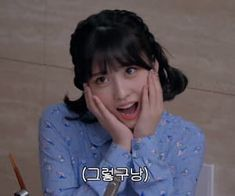 Find images and videos about girl, kpop and twice on We Heart It - the app to get lost in what you love. Nayeon, Kpop Girl Groups, Kpop Girls, Sana Minatozaki, Ulzzang Korean Girl, Hirai Momo, I Love Girls, Meme Faces, Mug Shots
