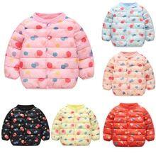 dc9a6c885 11 Best Boys Jackets   Raincoats images