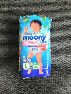 Japanese Nappies Review & Giveaway | www.parenthoodhighsandlows.com