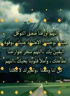 راضيه بقضاء الله - Google+