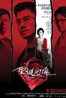 Sheng Dan Mei Gui (2013) 720p Full Movie Watch Online | HD Movie Web
