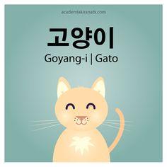 aprende coreano