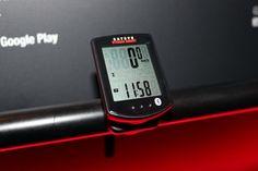 CatEye Strada Smart Bluetooth-enabled bike computer