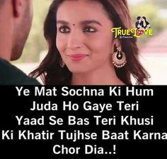 But Yaad rkhna tere khne par hi kia....