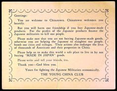 1940 Chinatown Boycott of Japanese Made Goods - the Young China Club warning to American visitors against buying Japanese goods in San Francisco's Chinatown circa 1940.