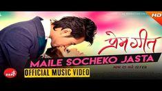 :Sanjay Lama, Director Of :Renasha Rai. Director Of :Rajesh Shrestha, Grading :Renish Phago. Nepali Song, Nepali Movie, Pooja Sharma, Movie Songs, Mp3 Song, Me Me Me Song, My Music, Music Videos, Lyrics