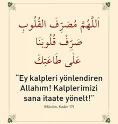 # road # obedience # go – Nicewords Quran Quotes, Islamic Quotes, Allah, Turkish Language, Islam Religion, Cool Words, Holy Quran, Verses, Prayers