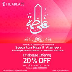 Rehmatul lil Alameen kay Ghar ki Rehmat, Syeda tun Nissa il Alameen ki wiladat per tamam muslameen aur Momineen ko mubarak . Hijabeaze offering 20 % OFF for two days 30th & 31 st March On the whole store. KHI, LHR & Online store. www.hijabeaze.com Coupon code: 999999999 Contact 0300-2200003 Store Coupons, Discount Deals, 20 Off, Coupon Codes, 30th, March, Coding, Day, Mac