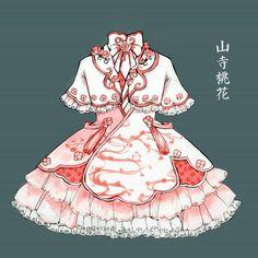 A design sketch for the nascent Han Lolita subgenre, a response to the hanfu derivation to the lolita fashion genre.
