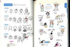 BallPoint Pen - Japanese Illustration