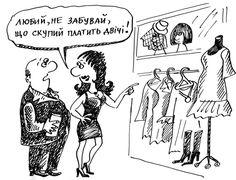 Свято доброти. 17 лютого у світі відзначають День спонтанного прояву доброти. #WZ #Львів #Lviv #Новини #Карикатура  #Доброта #США #Україна