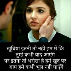 sad_shayri_ Love Sayings, Osho Quotes Love, Star Love Quotes, Love Quotes In Hindi, Hurt Quotes, Real Life Quotes, Love Quotes For Him, Relationship Quotes, Romantic Quotes For Her