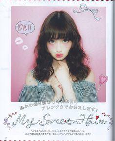 ♛ // emiii-chan: My Sweet Hair hairstyles → Risa...