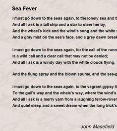 poem i must go down to the sea