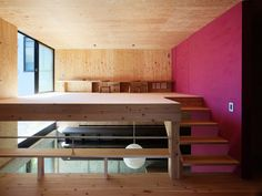 niko design studio, isana house