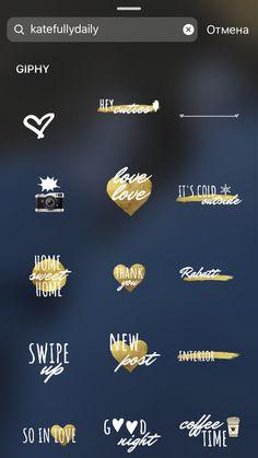 Instagram Emoji, Iphone Instagram, Mood Instagram, Instagram Frame, Story Instagram, Instagram And Snapchat, Instagram Quotes, Instagram Editing Apps, Creative Instagram Photo Ideas