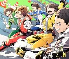 Power Rangers Series, Time Cartoon, Watch The Originals, Hero Time, Kamen Rider, Super Powers, Geek Stuff, Superhero, Anime