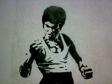 Bruce Lee – Wikipedia