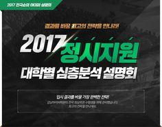 강남하이퍼학원