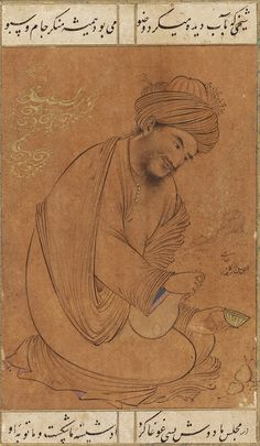 Man Filling a Wine Cup, mid-17th century. Safavid period. Ink, color wash, and gold on paper. H: 11.4 W: 8.0 cm. Isfahan, Iran. F1907.2. © 2012 Smithsonian Institution