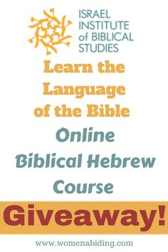 learn-language-bible-Online-Biblical-Hebrew-Course-Giveaway!