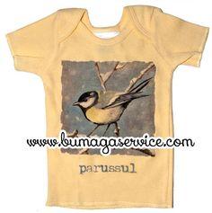 Maglietta baby con risvolto sulla spalla. Personalizzabile! Personal baby shirt.