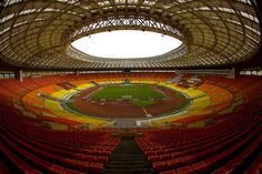 Luzhniki Stadium in Moscow. Waiting for 2018.