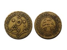 Lebanese 5 Piastres of the French Protectorate Phoenician, Beirut Lebanon, Rare Coins, Coin Collecting, Stamp, Accessories, Humor, Vintage, House