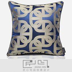 匠心宅品 现代中式样板房软装抱枕蓝色马蹄...