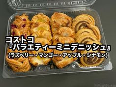 コストコでカークランドの新商品を買ってきました! 『バラエティーミニデニッシュ』です! 今回は味が4種類入ったパンですよ! 詳細情報 シールをみると、 原材料名には ・ラズベリーデニッシュ ・アップルデニッシュ ・マンゴ […] Costco, Danish, Meat, Chicken, Food, Danish Pastries, Essen, Meals, Yemek