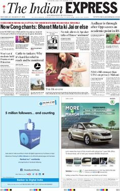 Lucknow, newspaper in English by Indian Express