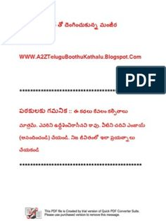 A2Z Telugu Boothu Kathalu (10) Free Novels, Free Pdf Books, Books To Read Online, Reading Online, Business Software, Document Sharing, Telugu, Messages