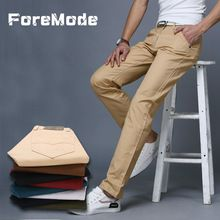 ForeMode 2016 Men's Jeans Brand New Fashion Cultivate One's Morality Black Candy Color Blue and White Big Yards Jeans At A Low     Tag a friend who would love this!     FREE Shipping Worldwide     #Style #Fashion #Clothing    Buy one here---> http://www.alifashionmarket.com/products/foremode-2016-mens-jeans-brand-new-fashion-cultivate-ones-morality-black-candy-color-blue-and-white-big-yards-jeans-at-a-low/