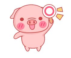LINE Creators' Stickers - Monggy the Piggy Example with GIF Animation Gifs, Pig Illustration, Illustrations, Piggly Wiggly, Pig Drawing, Big Words, Cute Pigs, Line Sticker, Journal Stickers