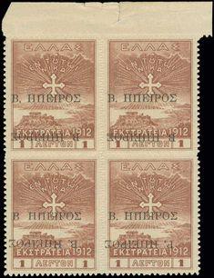 Rarity, Vintage World Maps, This Is Us, Stamps, Auction, Dots, Unique, Asia, Seals